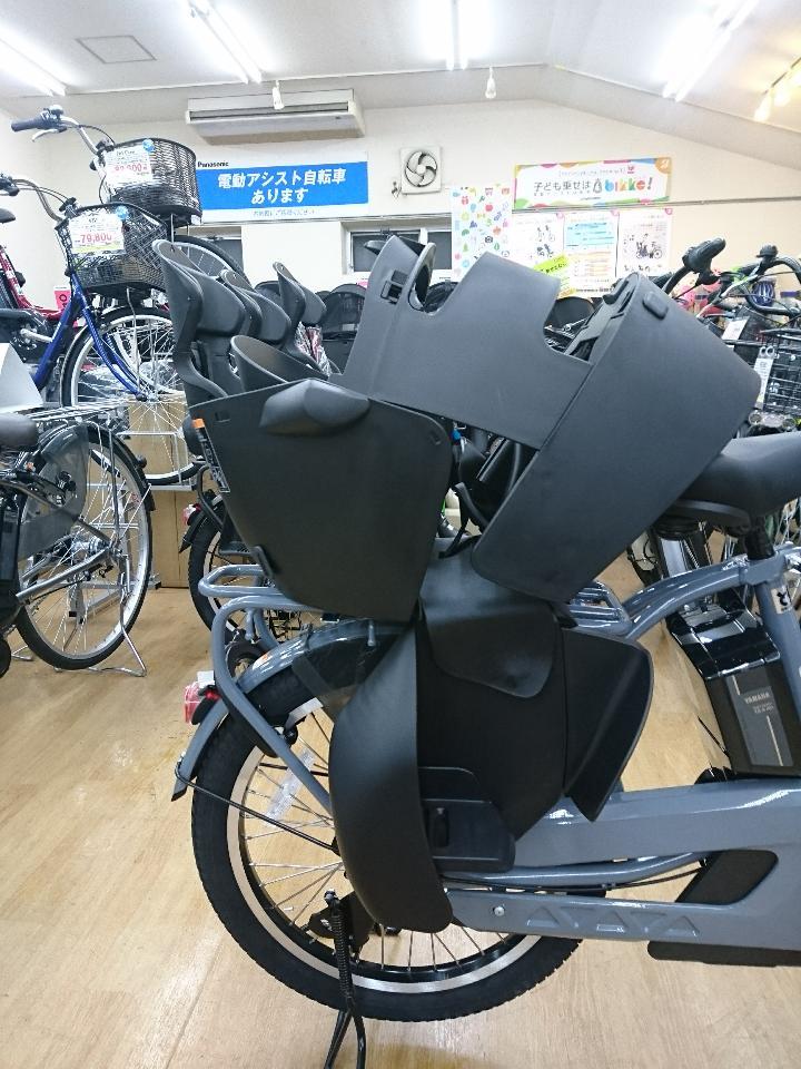 2020年モデル YAMAHA(ヤマハ)Pas Babby un SP(パスバビーアンスーパー)