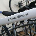 KhodaaBloom(コーダーブルーム)RAIL700A(レイル700A)