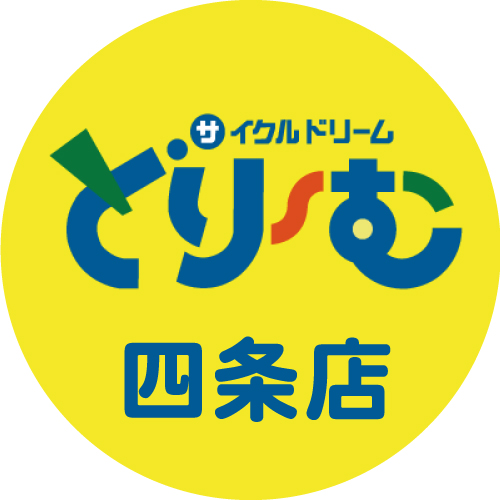 shijo-insta